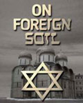 On Foreign Soil book cover